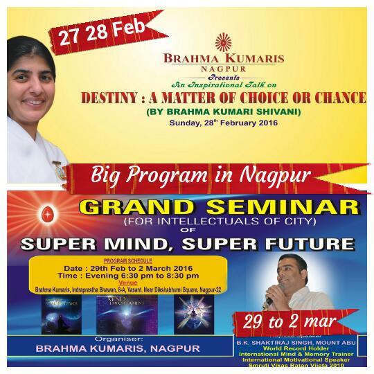 program with shivani didi